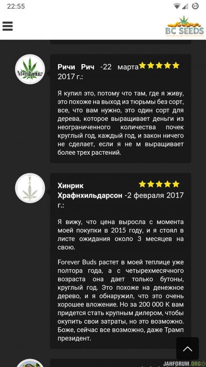 Screenshot_20201103-225514_Chrome.png