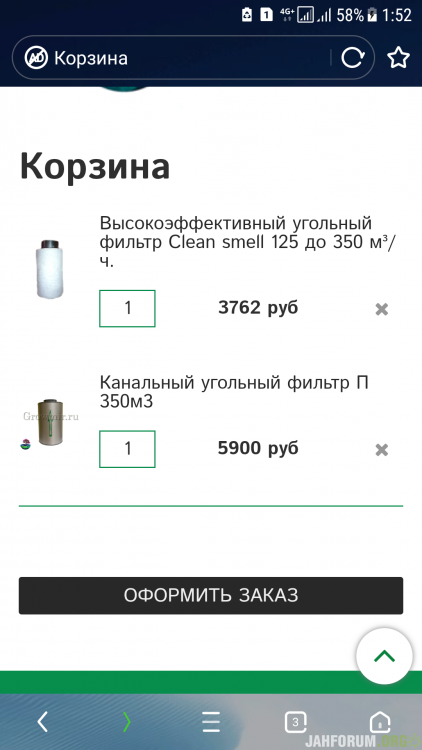 Screenshot_20201123-015201.png
