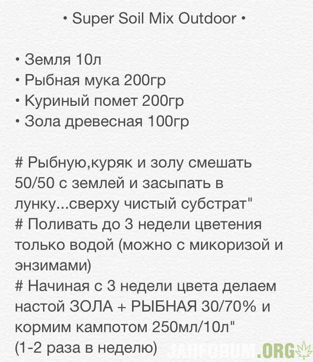 500700465_SuperSoilMixOut.png.58d553c58e6df39ca1d984fcae25e131.png