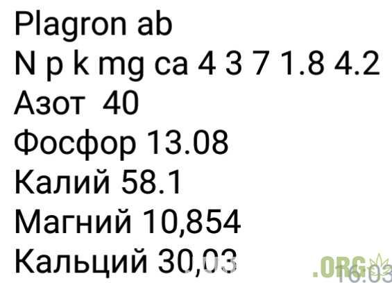 IMG_20201218_183749.jpg