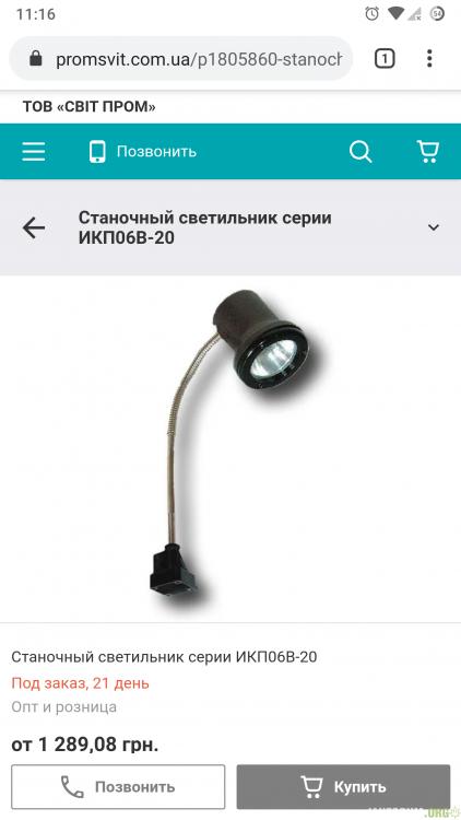 Screenshot_20201212-111639_Chrome.png