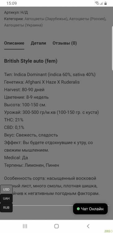 Screenshot_20201227-150946_Chrome.jpg