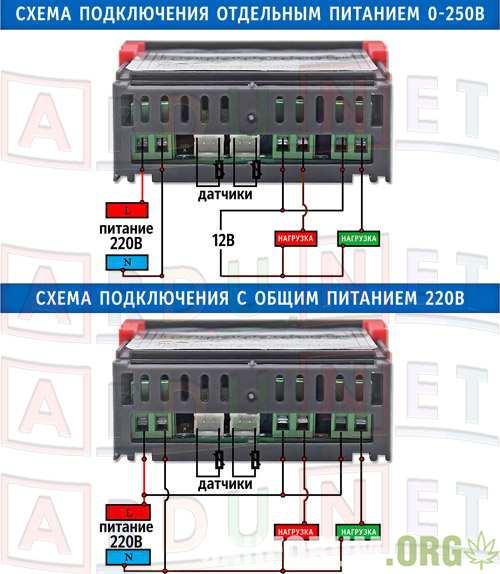 схема-подключения-stc3008-описание.jpg