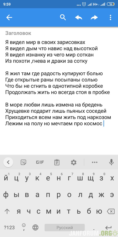 Screenshot_2021-06-23-09-59-20-928_ru.alexandermalikov.protectednotes.png