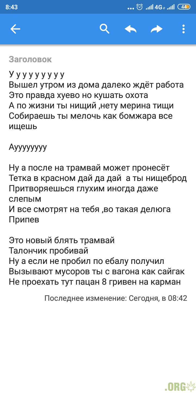Screenshot_2021-06-24-08-43-11-019_ru.alexandermalikov.protectednotes.png