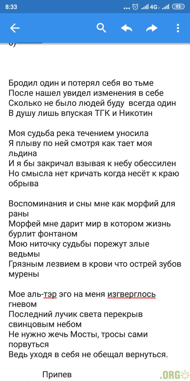 dnotes.png