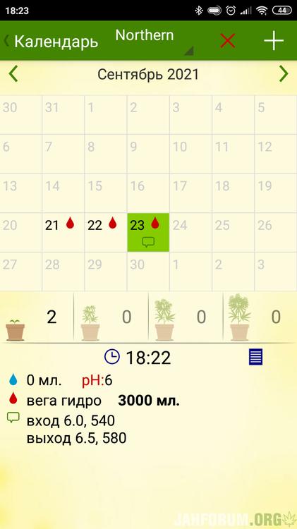 Screenshot_2021-09-23-18-23-02-804_com.adam.Ganjdroid.png