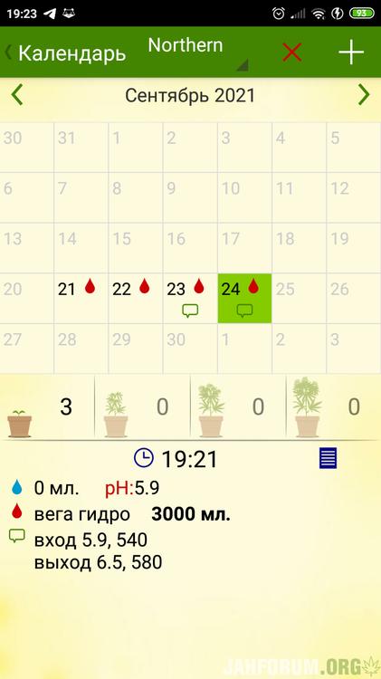 Screenshot_2021-09-24-19-23-42-725_com.adam.Ganjdroid.png