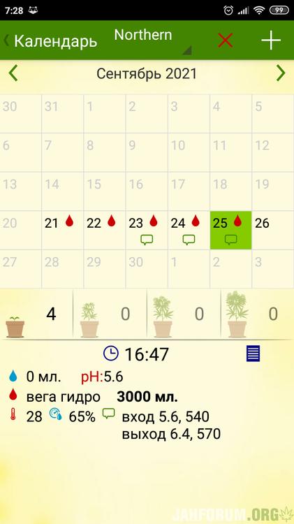 Screenshot_2021-09-26-07-28-15-534_com.adam.Ganjdroid.png