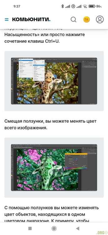 Screenshot_2021-09-27-09-37-07-777_com.android.chrome.jpg