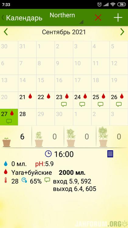 Screenshot_2021-09-28-07-33-04-276_com.adam.Ganjdroid.png