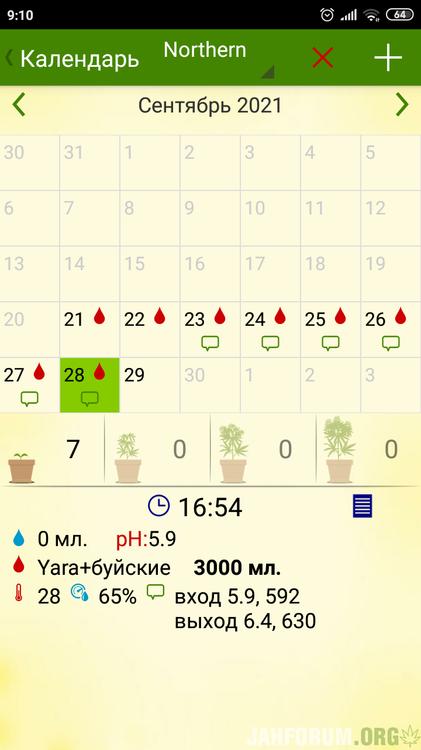 Screenshot_2021-09-29-09-10-55-189_com.adam.Ganjdroid.png