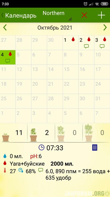 Screenshot_2021-10-04-07-33-17-613_com.adam.Ganjdroid.png