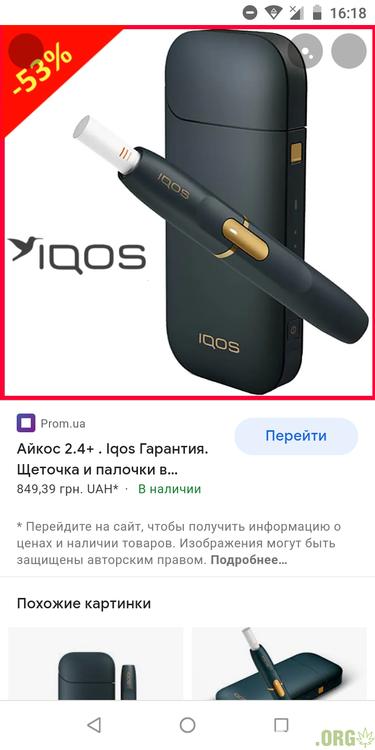 Screenshot_20211014-161804.png