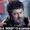 ЖорикВартанов
