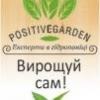 Positivegarden